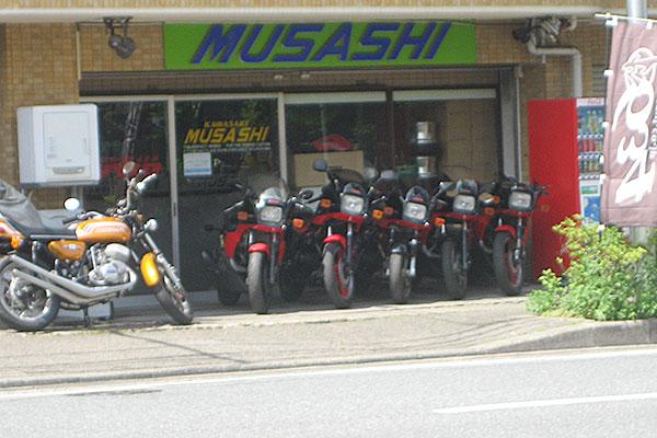 店舗前写真