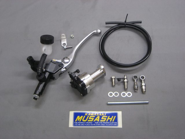 カワサキ H2 SS750 油圧クラッチキット