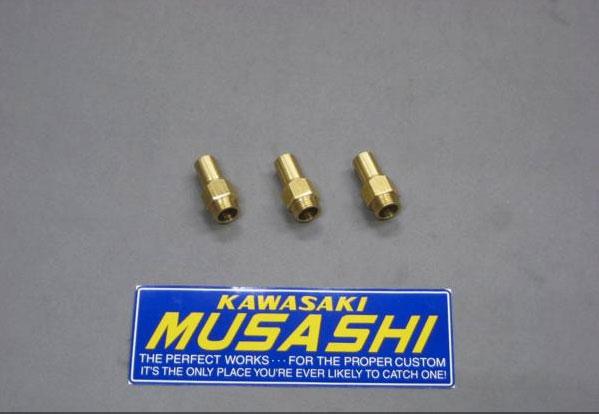 カワサキ H2 SS750 H1 SS500用 純正キャブ用チョークプランジャー